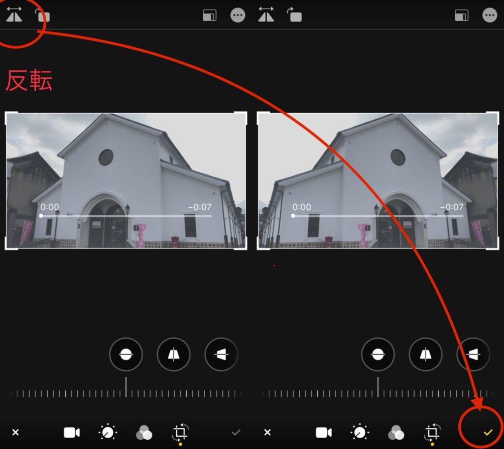 「写真」:簡単に操作!動画を反転する無料アプリ