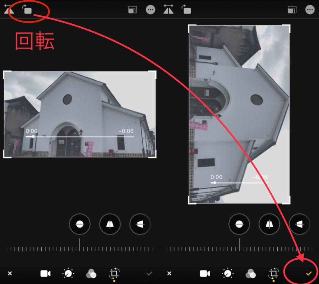 「写真」:簡単に操作!動画を回転する無料アプリ