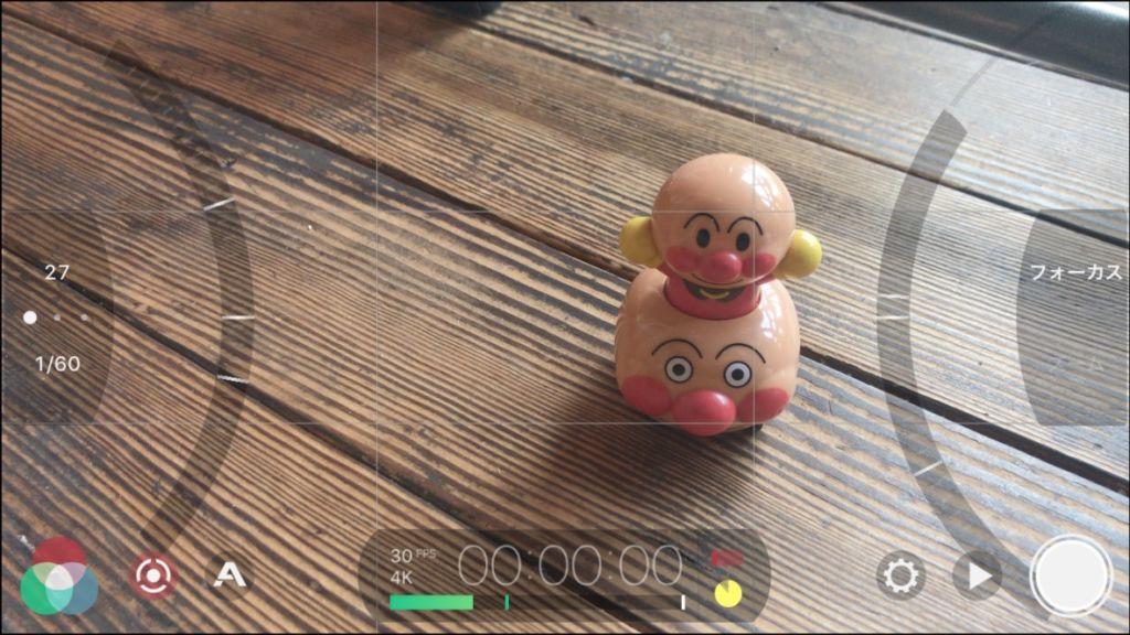 【動画カメラアプリ】FiLMiC Pro-マニュアルビデオカメラ