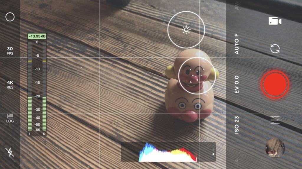 【動画カメラアプリ】Moment - Pro Camera
