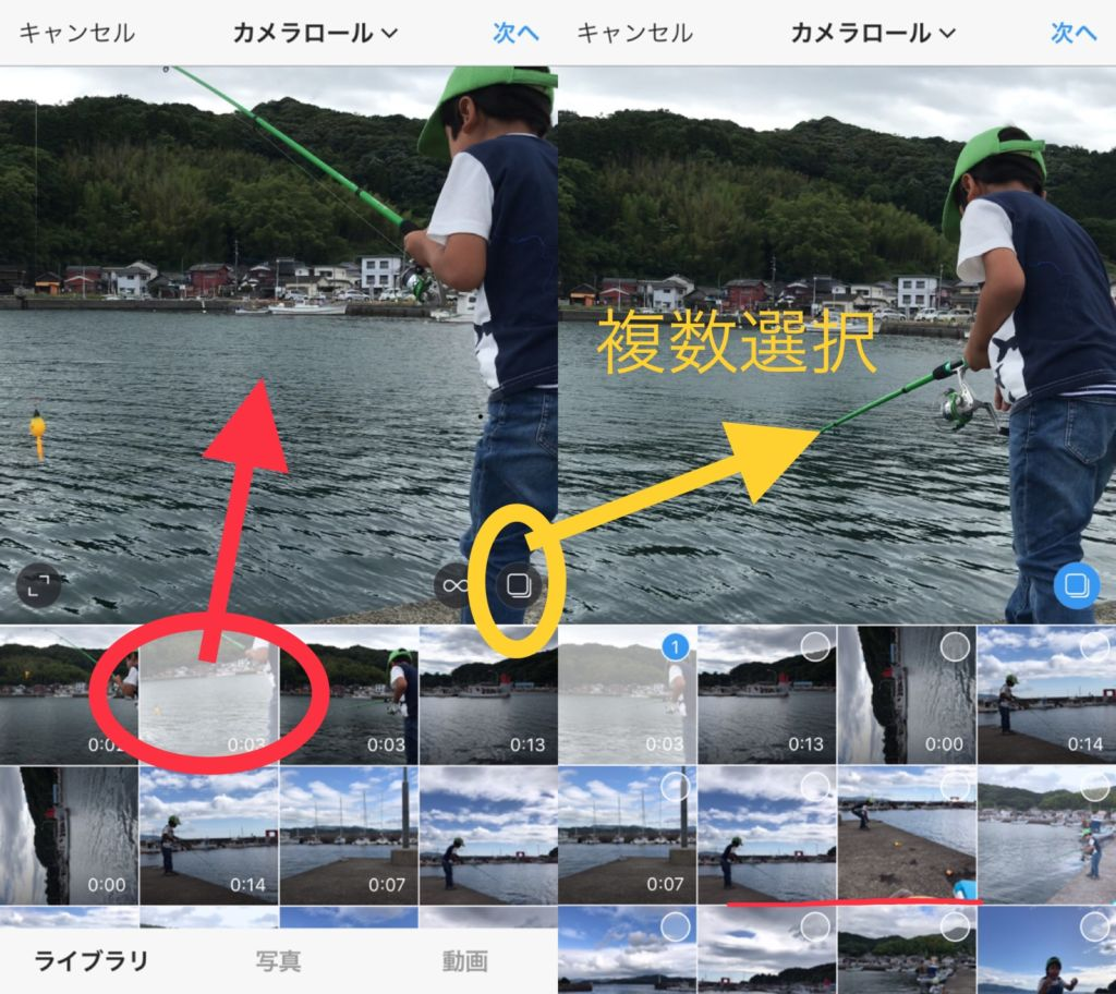 iPhoneのInstagram:投稿する動画を選択する