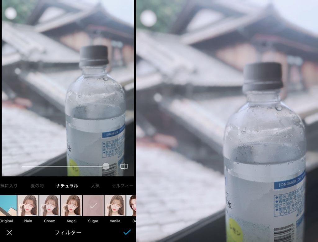 【iPhoneで一眼ぼけ効果】カメラアプリSNOWをで写真を撮る方法:3.フィルターで仕上げる