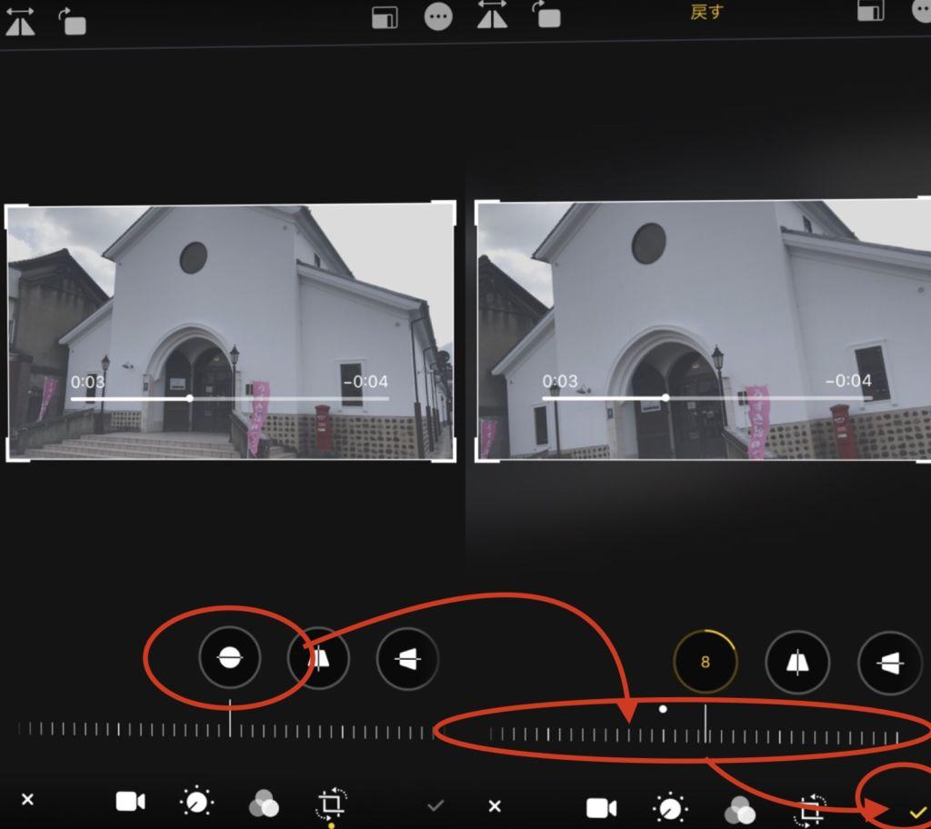 「写真」アプリで、動画の傾きを調整する方法